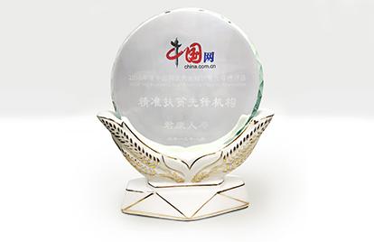"""君康人寿荣获""""精准扶贫先锋机构奖"""""""