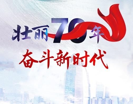 """君康人寿大股东忠旺集团:总书记给民营企业吃下""""定心丸""""!"""