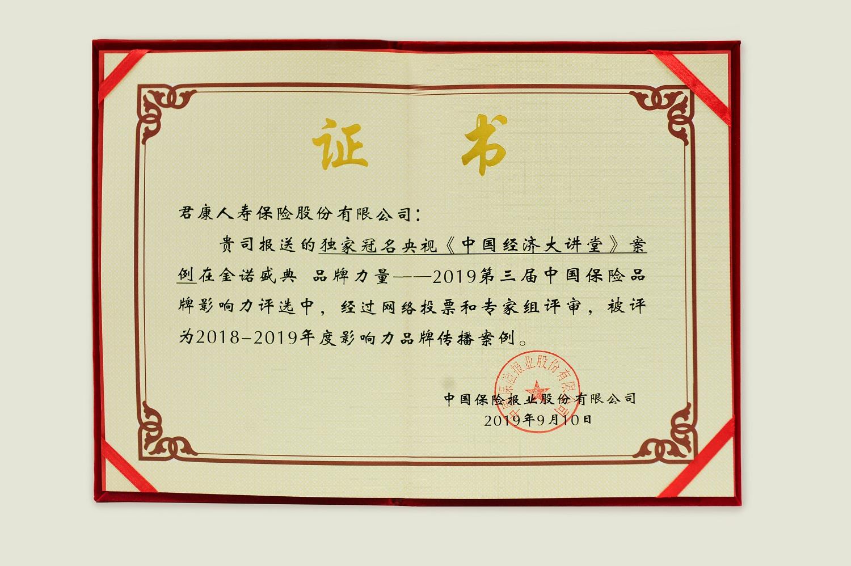 zhengshu_m.jpg