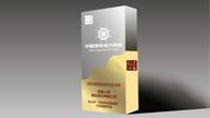 """君康人寿荣获""""2020中国保险业扶贫攻坚方舟奖"""""""
