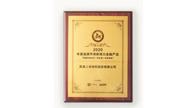 """君康君耀未来黄金版荣获金貔貅奖""""年度金牌市场影响力金融产品"""""""